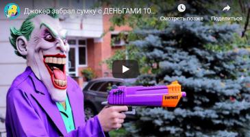 Отличное Фан видео