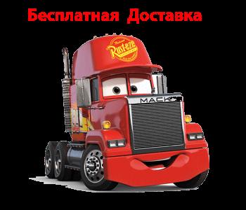 Бесплатная доставка САМОКАТА - МСК+СПБ