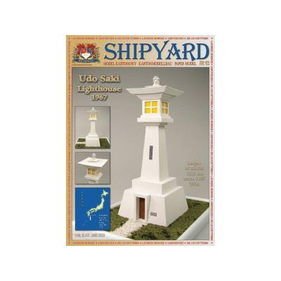 Сборная картонная модель Shipyard маяк Udo Saki Lighthouse (№63), 1/87