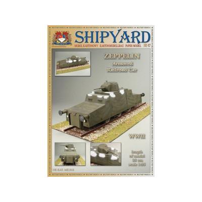 Сборная картонная модель Shipyard бронедрезина Zeppelin (№47), 1/25