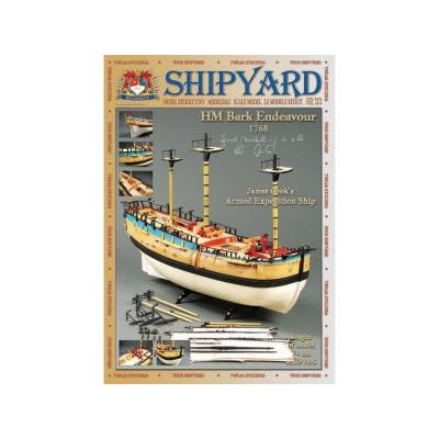 Сборная картонная модель Shipyard барк HMB Endeavour (№33), 1/96