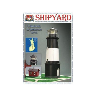 Сборная картонная модель Shipyard маяк Lighthouse Ulkokalla (№18), 1/72