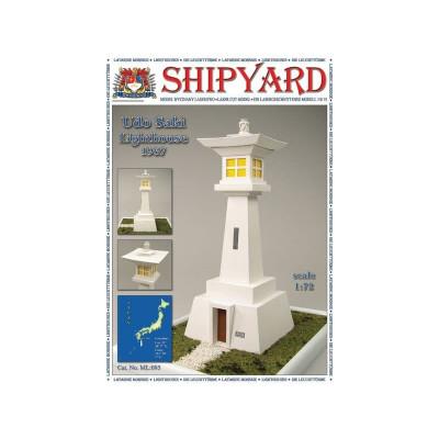 Сборная картонная модель Shipyard маяк Udo Saki Lighthouse (№95), 1/72