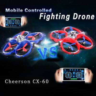 Р/У квадрокоптерный ИК бой Cheerson CX-60 (2 дрона в комплекте) RTF 2.4G