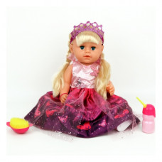 Кукла Yale Baby 45см, 8 функций