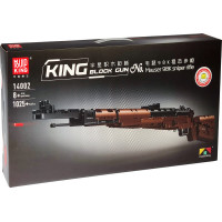 Снайперская винтовка Mauser 98K, Mould King
